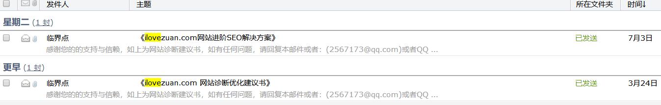 QQ截图20180706141016.png