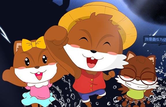 让三只松鼠的形象更加